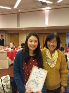 HKSWA-Award-3