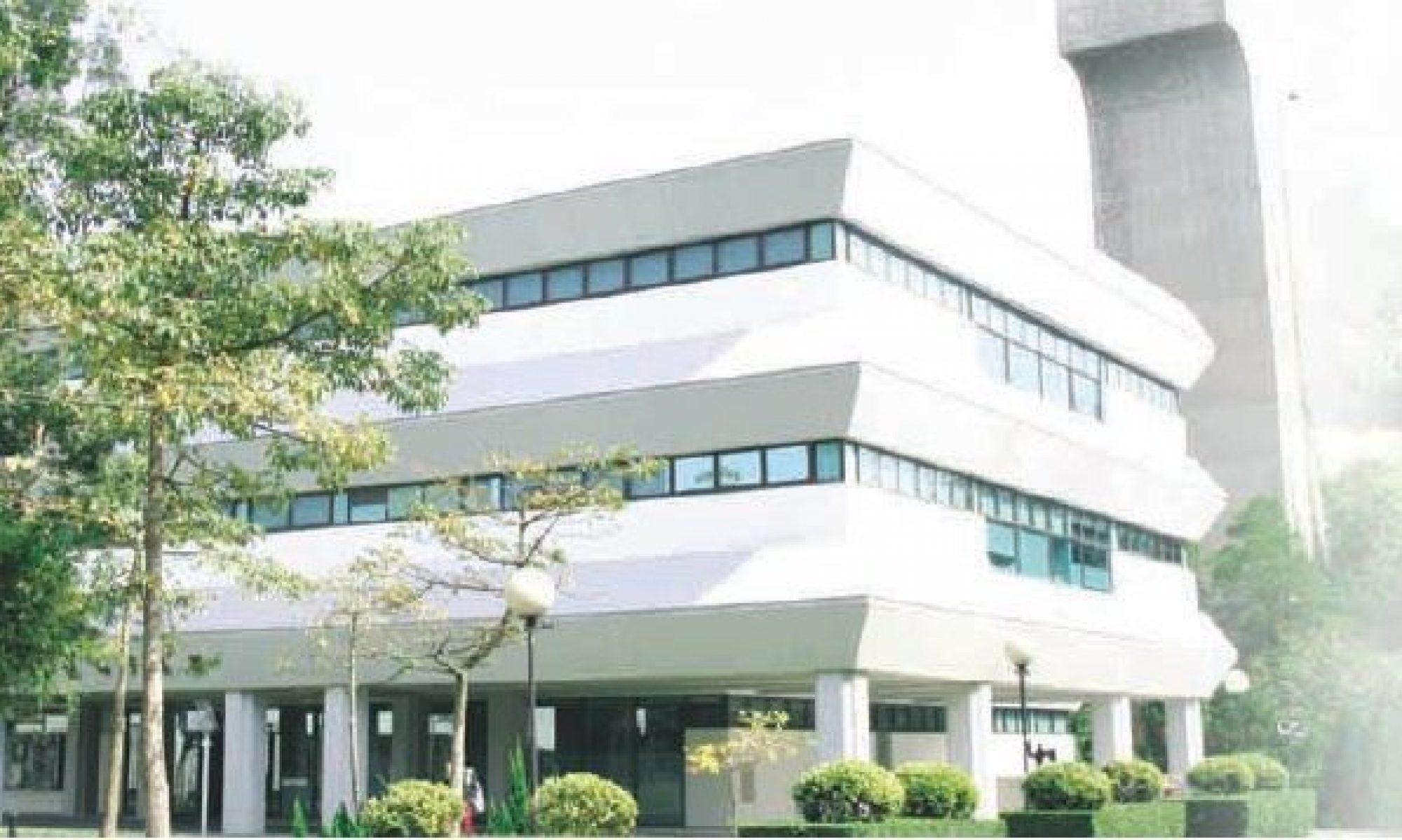 香港中文大學社會工作系畢業同學會